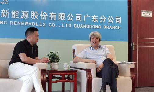 华能新能源股份有限公司广东分公司与拓瑞集团举行座谈交流会